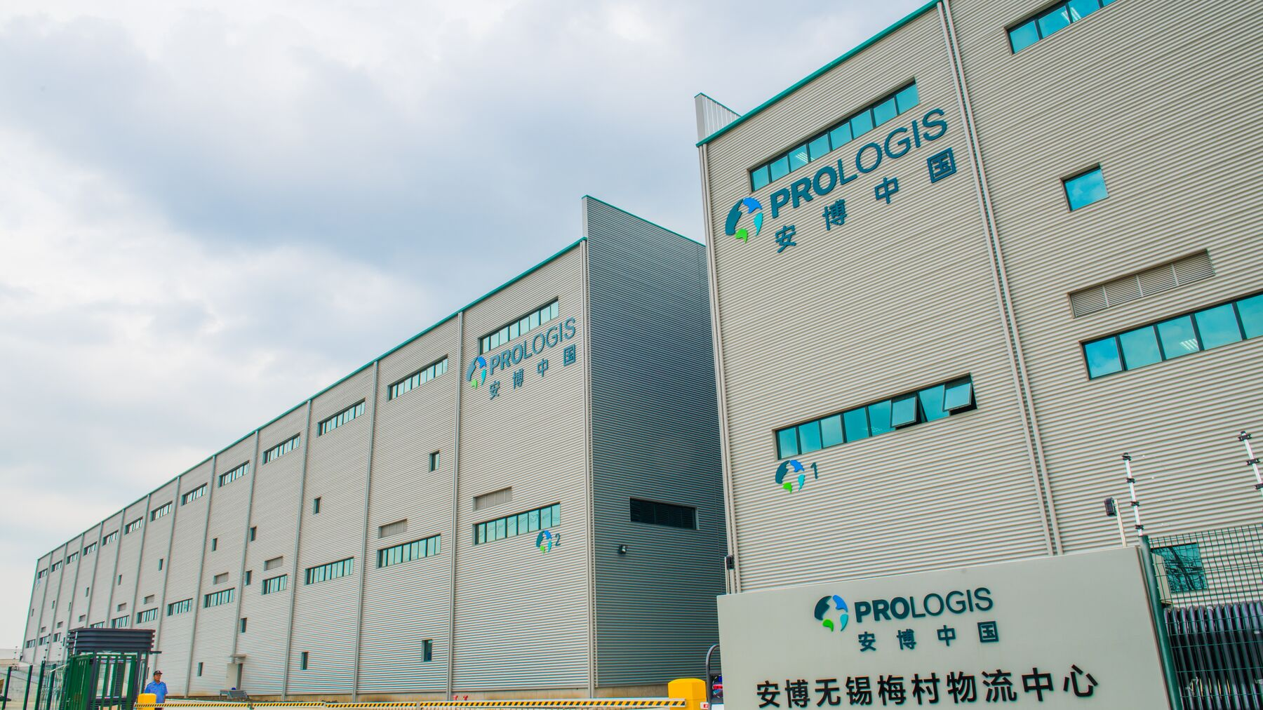 DPM-Wuxi-Meicun-Logistics-Center_2.jpg