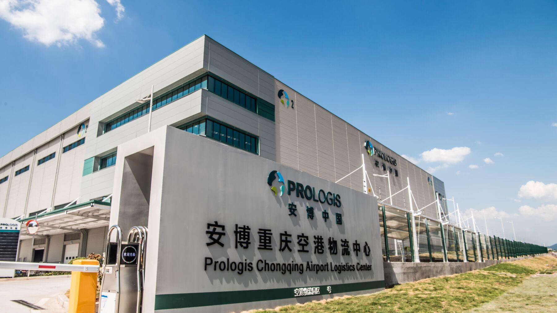 DPM-Chongqing-Airport-Logistics-Center_2.jpg